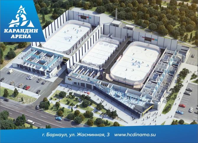 Визуализация  ледового дворца спорта Карандин-Арена