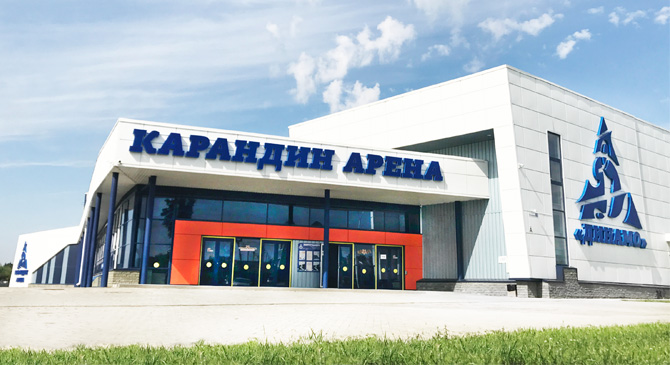 Ледовый Дворец Спорта «Динамо» (Барнаул. Улица Жасминная, 3)