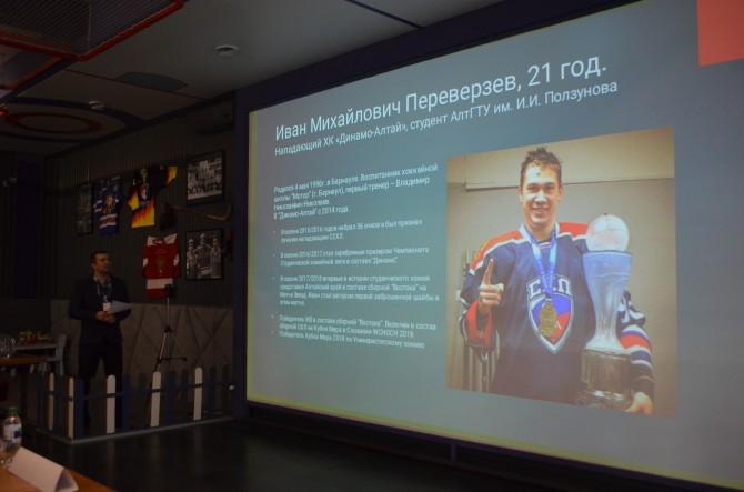 1 презентация