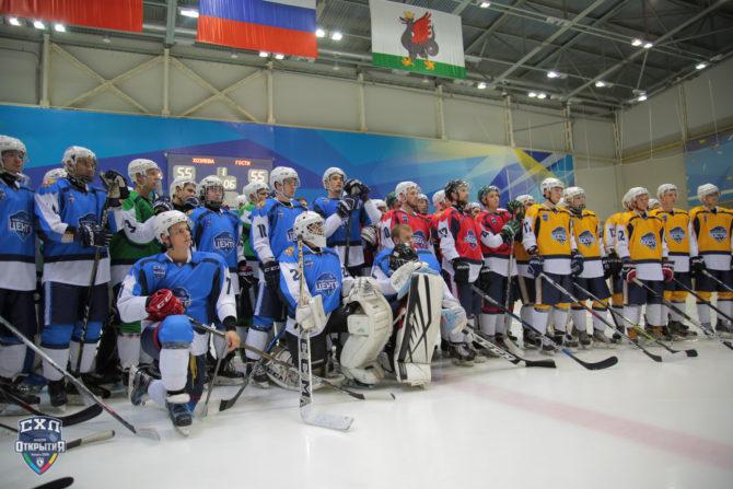 «Кубок Открытия СХЛ» стартует 14 сентября в Казани