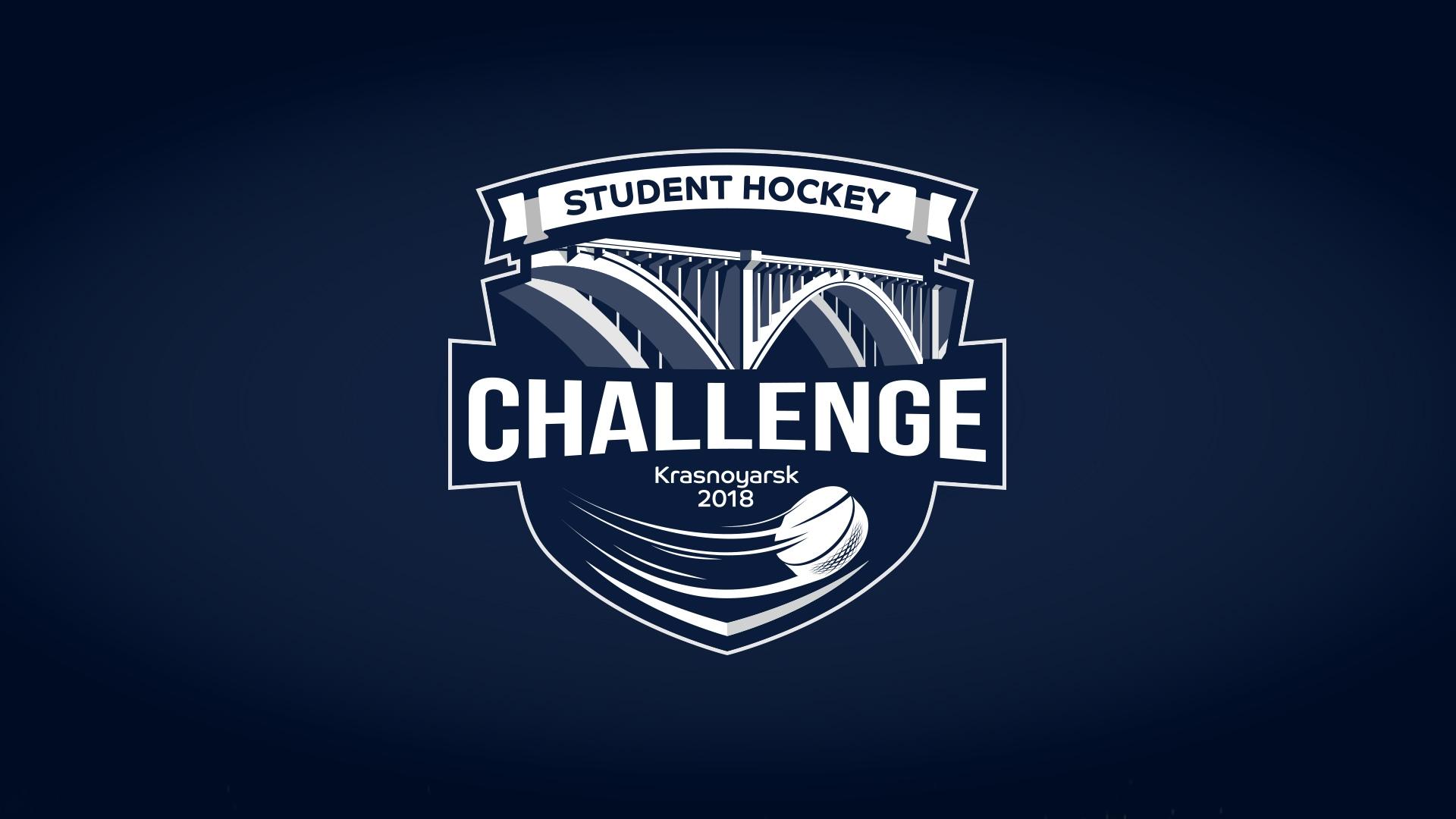«Student Hockey Challange» в Красноярске