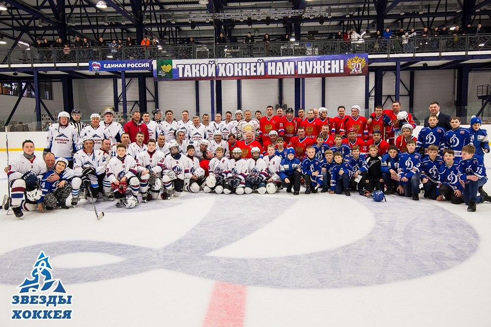 Звезды хоккея в Карандин-Арене