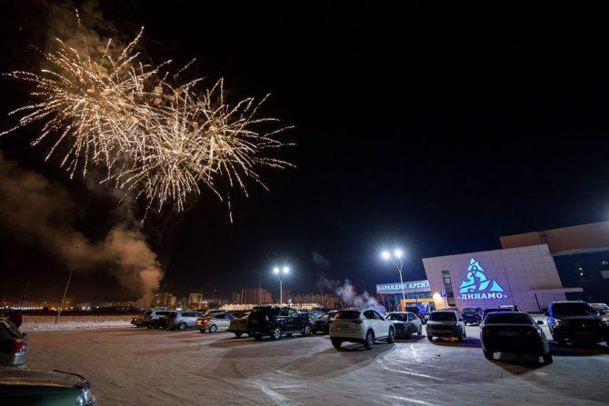 Салют Новогодние праздники Карандин-Арена
