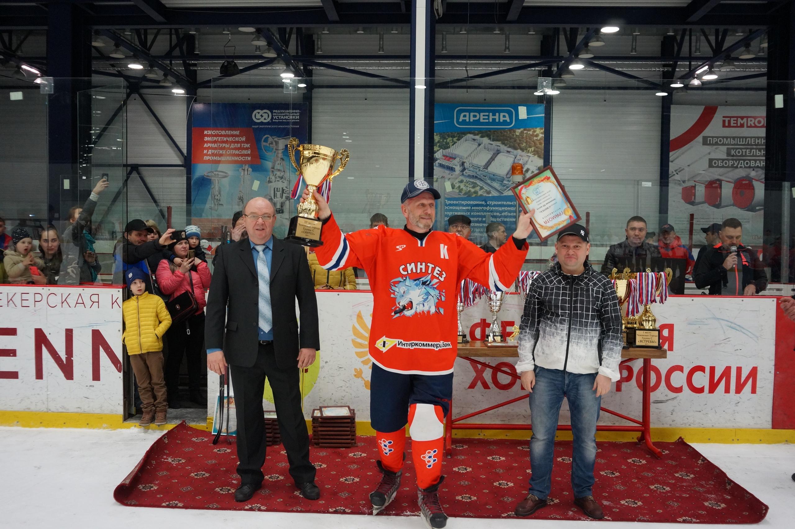 Победитель финального матч Кубка города среди любительских команд групп «С» и «D» - команда «Синтез»
